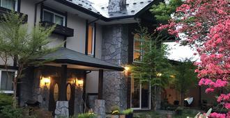 Akari No Yado Villa Revage - Nikkō - Toà nhà