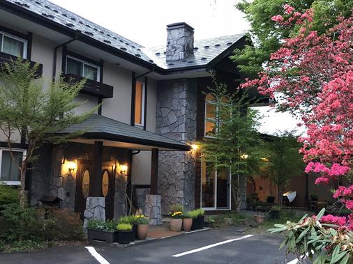 Akari No Yado Villa Revage - Nikkō - Rakennus