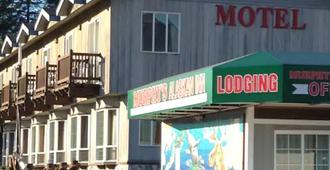 Murphy's Alaskan Inn - Seward - Edificio