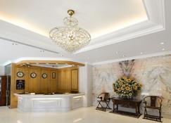 Hotel Sunshine - Kaohsiung City - Front desk