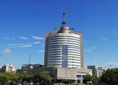 Yiwu Hotel - Yiwu