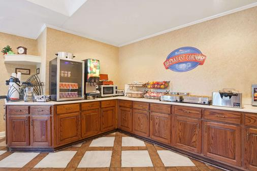 Baymont Inn and Suites Pearl - Pearl - Buffet
