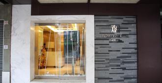 Beacon Hotel - Тайчжун