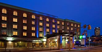 Holiday Inn Express Hotel & Suites Pittsburgh-South Side - Pittsburgh - Edifício