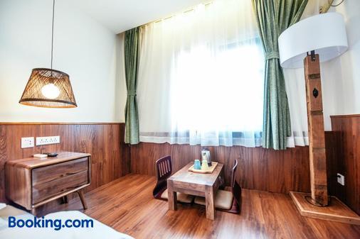 Chengdu Flipflop Hostel - Thành Đô - Phòng ăn