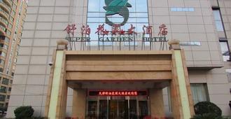 Tianjin Super Garden Hotel - Thiên Tân - Toà nhà