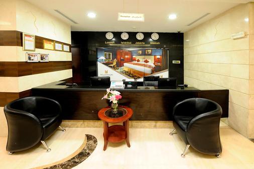 Millennium Al Aqeeq Hotel - Medina - Ρεσεψιόν