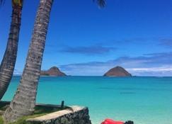Hawaii's Hidden Hideaway Bed & Breakfast - Kailua