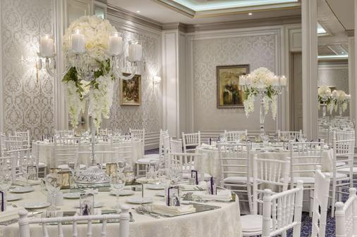 Elite World Business Hotel - Istanbul - Banquet hall