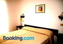 Don Pedro Hotel - Ischia - Bedroom