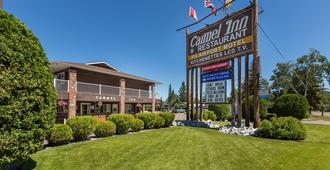 Carmel Inn - Prince George