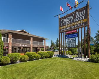 Carmel Inn - Prince George - Building