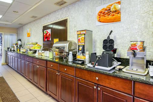 Quality Suites - Martinsburg - Buffet