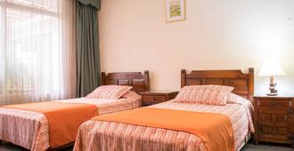 卡薩北青年旅舍 - 波哥大 - 波哥大 - 臥室