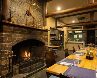 New England Motor Lodge - Glen Innes - Restaurace