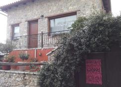 Guest House Ioanna - Arachova - Outdoor view