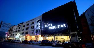 Ming Star Hotel - קואלה טרנגאנו