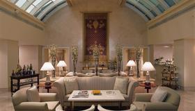 The Leela Palace Bangalore - Bengaluru - Lounge