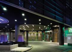 Holiday Inn Incheon Songdo - Incheon - Edificio