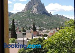Hotel Plaza Bernal - Bernal - Outdoors view