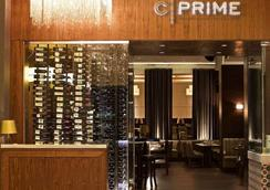 Century Plaza Hotel & Spa - Vancouver - Bar