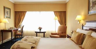 Emperador Hotel Buenos Aires - Buenos Aires - Bedroom
