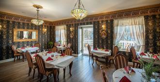 Rezydencja Grawert Victorian Boutique & Spa - Ladek Zdroj - Restaurant