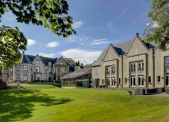Mercure Sheffield Kenwood Hall & Spa - Σέφιλντ - Κτίριο