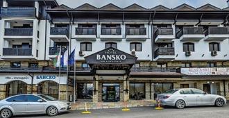 班斯科假日酒店及水療中心 - 班斯科 - 班斯科 - 建築