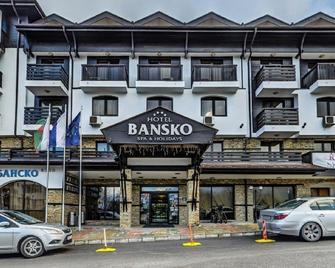 Mpm Bansko Spa & Holidays Hotel - Бансько - Building