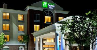 Holiday Inn Express Hotel & Suites Charleston-North, An IHG Hotel - נורת' צ'רלסטון - בניין