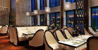 Vertical City Hotel - Guangzhou - Restaurant