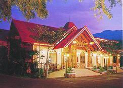 Shinmingshan Holiday Inn - Lugu Township