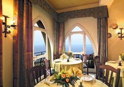 Hotel Sirius - Taormina - Ravintola