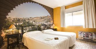 Hostal Casa Salvador - Granada - Bedroom