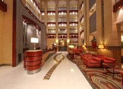 Kigali Serena Hotel - Kigali - Lobby