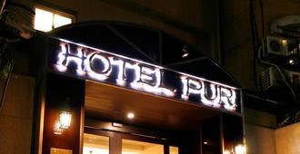 Hotel Puri (Ximen Branch) - Ταϊπέι