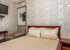 Hotel Bonjour Zelenograd - Zelenograd - Bedroom