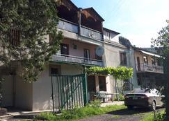 Iris Mini Hotel - Alawerdi - Gebäude