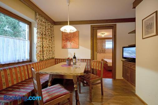 Hotel Garni Montana - Mayrhofen - Dining room