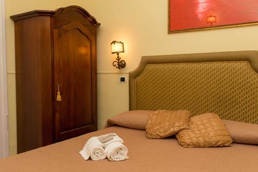 Deseo Maison - Рим - Спальня
