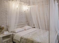 Ryleev Hotel - Kharkiv - Bedroom