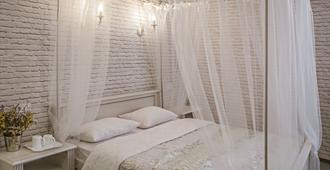 Mini Hotel Ryleev - חארקיב - חדר שינה