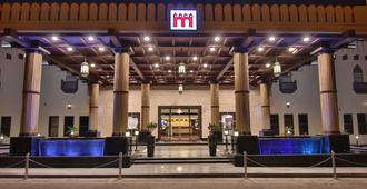 Majan Continental Hotel - Muscat