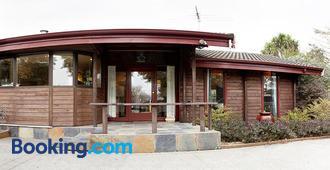 Travellers Retreat B&B - Christchurch - Edificio