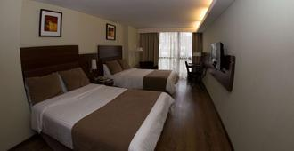 Howard Johnson Hotel & Suites La Cañada Cordoba - קורדובה