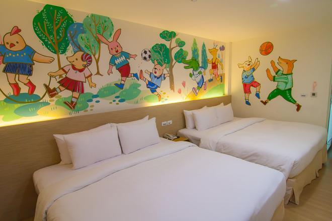 Legend Hotel Kaohsiung Liuhe - Kaohsiung - Κρεβατοκάμαρα
