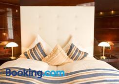 Moselstern-Hotel 'Brixiade & Triton' - Cochem - Κρεβατοκάμαρα