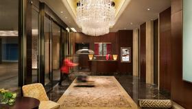 Shangri-La Hotel, Tokyo - Tokio - Recepción