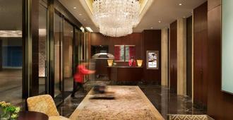 Shangri-La Hotel, Tokyo - Tô-ky-ô - Lễ tân